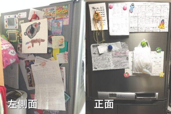冷蔵庫の左側面と正面(before)