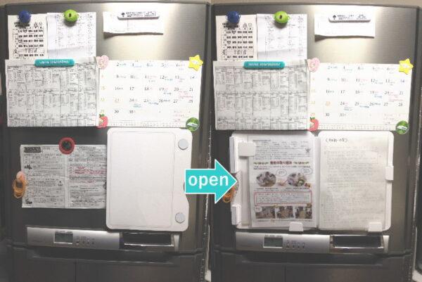 冷蔵庫正面には見開きタイプを使用(afte)