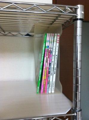 ファイルボックスを使って本を立てる