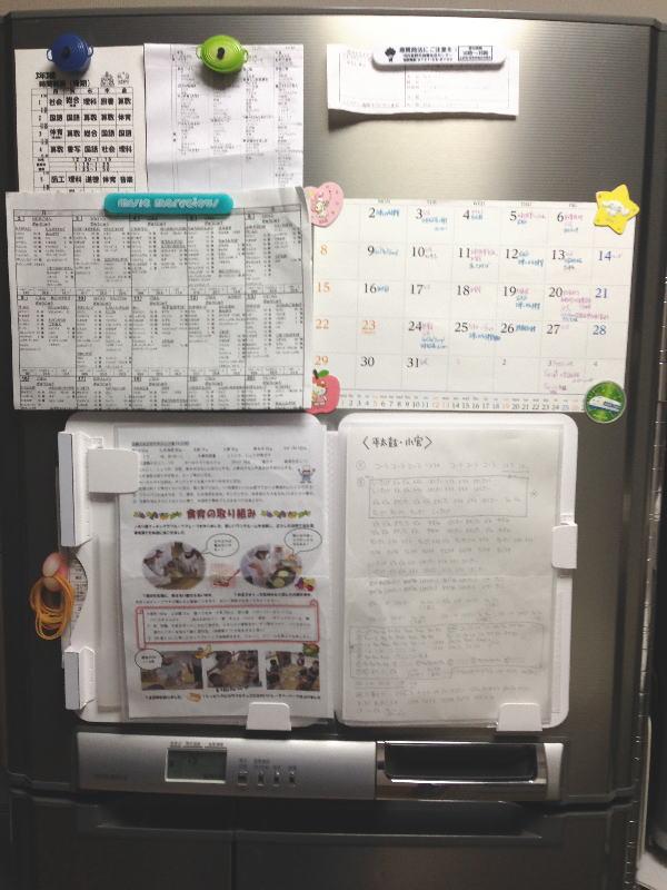 冷蔵庫正面after2