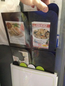 冷蔵庫左側面after2