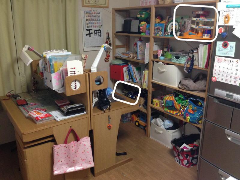 before(違い)