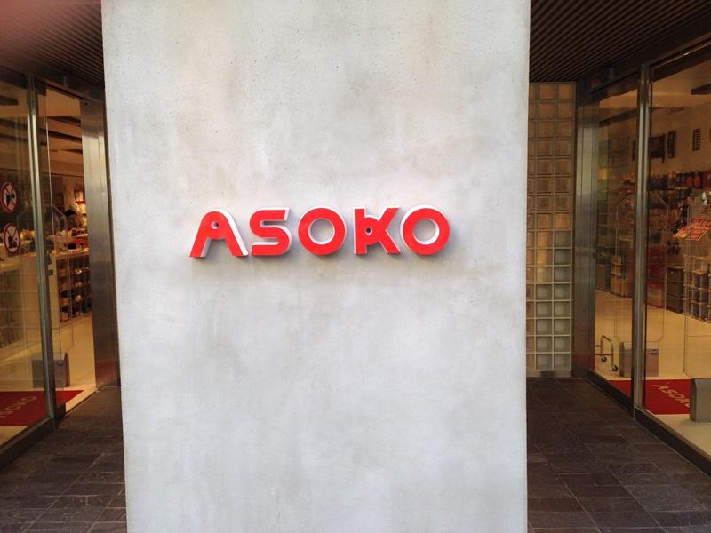 ASOKO(アソコ)大阪